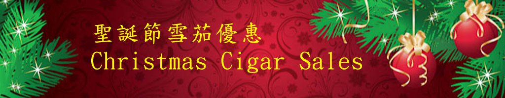 Christmas Cigar Sales